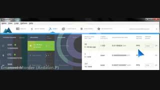 استخراج ارز رمزنگاری شده Dash Coin از طریق نرم افزار Miner Gate نسخه ویندوز