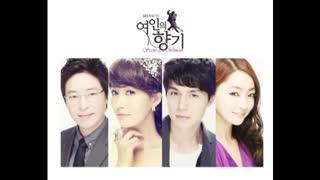 دنلود سریال کره ای بوی خوش یک زن Scent of a Woman
