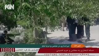 فضای امنیتی تهران در پی حمله داعش
