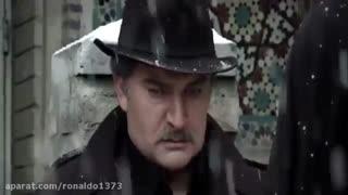 سریال شهرزاد فصل 2 قسمت 1
