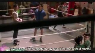 قسمت 8 مبارزه برای راه من +زیرنویس فارسی  - fight for my way Ep08