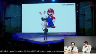 کنفرانس یوبی سافت در E3 2017