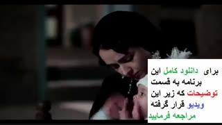 دانلود خلاصه سریال شهرزاد 1 ( لینک در توضیحات )