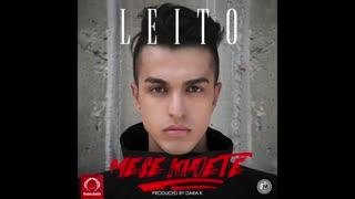 """Behzad Leito - """"Mese Khoete"""""""