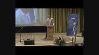 آموزش سخنوری و فن بیان (همایش فردوسی پارت دوم)