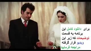دانلود سریال شهرزاد 2 ( سری جدید Shahrzad )
