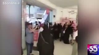 یک فروشگاه در عربستان اجازه غارت اجناس قطری را به مردم داد !