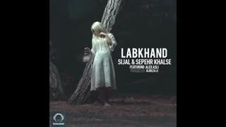 Sijal & Khalse Labkhand
