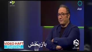 سانسور حرفهای میرکریمی در تلویزیون