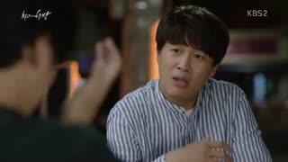 قسمت نهم سریال کره ای بهترین ضربه – The Best Hit 2017 - با زیرنویس فارسی