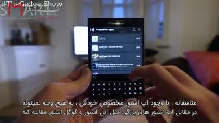 بررسی گوشی Blackberry Passport  با زیرنویس فارسی اسمارت مال
