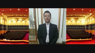 مترجم همزمان کیست؟ آموزش ترجمه همزمان توسط نادر نامداران مترجم همزمان بین المللی کنفرانس-قسمت ۱۱