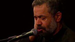 حاج محمود کریمی-شب 22 رمضان 1438
