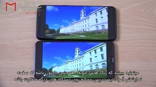 مقایسه دوربین Xiaomi mi 6 و Galaxy S8 با زیرنویس فارسی اسمارت