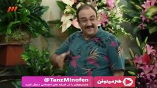 طنزمینوفن: گل خریدن مهران غفوریان برای خواستگاری