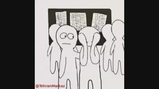 یه ویدیو ی بامزه