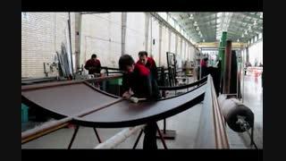 مجتمع تولیدی صنعتی اصفهان فام مبتکران(آلفام)