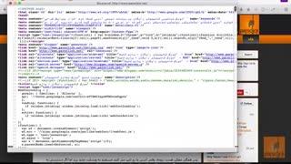 آموزش بهینه سازی و سئو سایت