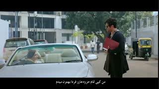 موزیک ویدیویی زیبا از صحنه های فیلم سلام بمبئی