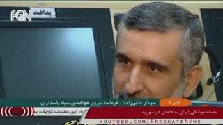 شلیک موشکهای ایران به سوریه از نمای نزدیک