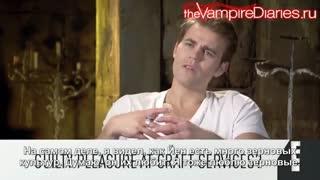 مصاحبه با بازیگران سریال vampire diaries