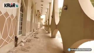 گزارش/شورای شهر کرمان