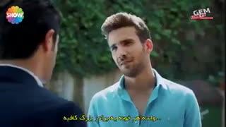 سریال ترکی عشق حرف حساب حالیش نمیشه قسمت 1 پارت 1