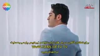 سریال ترکی عشق حرف حساب حالیش نمیشه قسمت 1 پارت 2