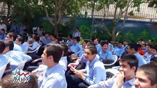 اجرای جشن مدارس (گروه فرهنگی هنری ستارگان طهران)