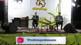 اجرای گروه های موسیقی سنتی گروه فرهنگی هنری ستارگان طهران