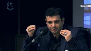 هویت ایرانی ۱ ● کلیپ سخنان استاد رائفی پور