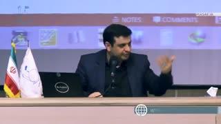 هویت ایرانی ۲ ● کلیپ سخنان استاد رائفی پور