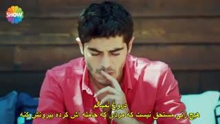 سریال ترکی عشق حرف حساب حالیش نمیشه قسمت 7 پارت 1
