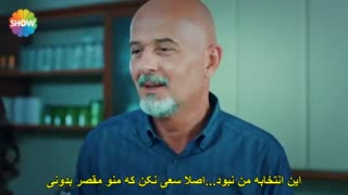 سریال ترکی عشق حرف حساب حالیش نمیشه قسمت 7 پارت 2