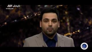 ماه عسل 96 : قسمت 20 : مردان آهنین با مشاغل سخت