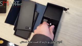 جعبه گشایی گوشی Samsung Galaxy S8 Plus با زیرنویس فارسی اسمارت مال