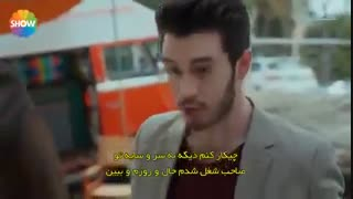 سریال ترکی عشق حرف حساب حالیش نمیشه قسمت 12 کامل