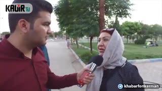 گزارش/مردم کرمان «خانه ی شهر را خراب نکنید»