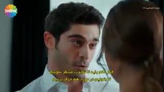 سریال ترکی عشق حرف حساب حالیش نمیشه قسمت 13 کامل