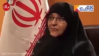 افشاگری تکان دهنده فاطمه آلیا نماینده سابق مجلس
