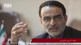 کریمی قدوسی نماینده مجلس: تهدید حسن روحانی به عدم برگزاری انتخابات در صورت رد صلاحیت