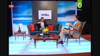 برنامه حال خوب-دکتر بابایی زاد-قسمت شصت و پنجم- 30-03-96