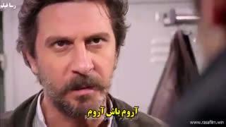سریال حکایت یک عشق - Bir Ask Hikayesi قسمت 1 زیرنویس چسبیده