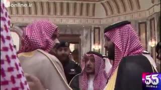 تنش در مراسم بیعت با ولیعهد جدید سعودی