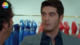 سریال ترکی عشق حرف حساب حالیش نمیشه قسمت 15 پارت2