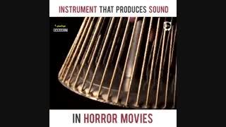 ساز مخصوص نواختن موسیقی که موقع دیدن فیلم ترسناک میبینید اینه