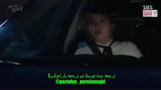 سریال Suspicious.Partner شریک مشکوک قسمت 13+زیرنویس فارسی چسبیده