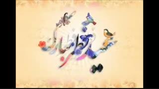 عید فطر پیشاپیش مبارک.......توضیحات لطفا.