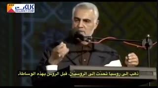 پیش بینی چند ماه قبل سردار سلیمانی درباره ولیعهدعربستان!