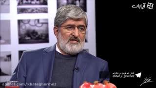 علی مطهری و حقوق شهروندی